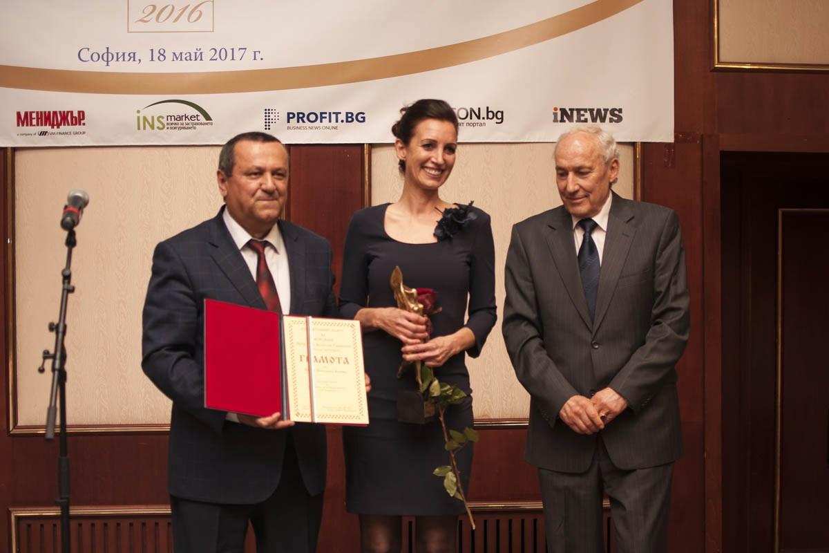 Ивета Кунова с наградата на фондация Гаврийски